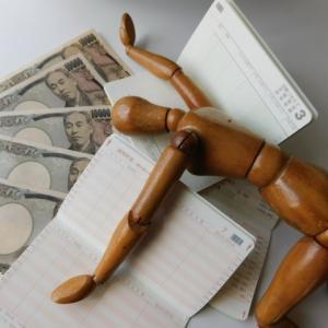年収400~600万円は世帯ならキツい?結婚後は生活苦!?