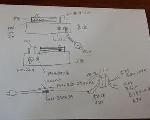 6N3 真空管プリアンプ まとめ