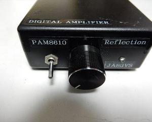 デジタルアンプ PAM8610