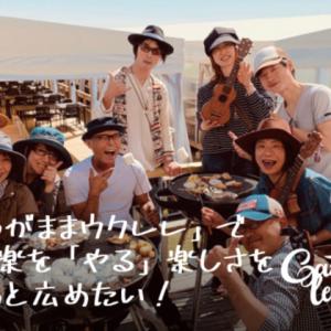 【G-Labo】vol.15 遂にG-Labo誕生!川上、ガズさんに命名される!