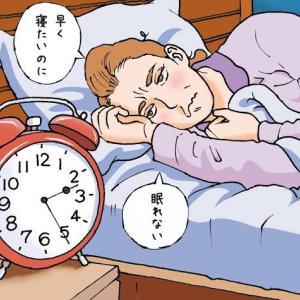 ★眠りへの固執★