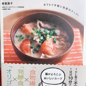 ★おすすめの本★