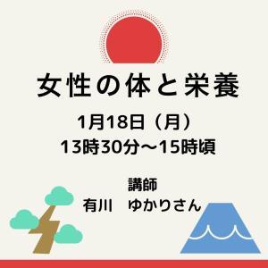 ★明日の勉強会★