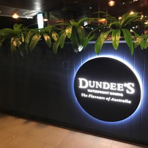 【ケアンズ】ハーバーでステーキレストラン【Dundees on the Waterfront】