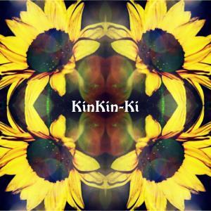 桜と共に…KinKin忌