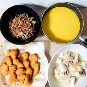 [料理] 昨日の夕飯~チキンカツなんだけどな~