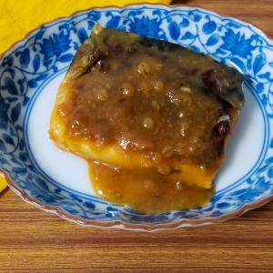 [料理] 塩鯖は味噌煮にしても美味しい