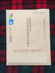 時代によって興味の偏りが激しい日本史