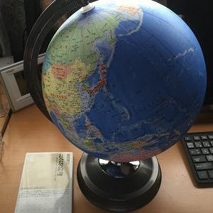 地球儀買いました