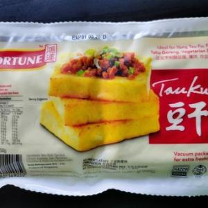 日本食のために