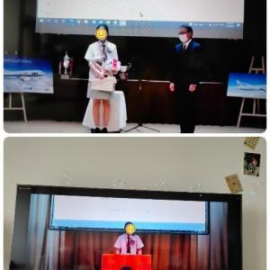 日本語スピーチコンテスト