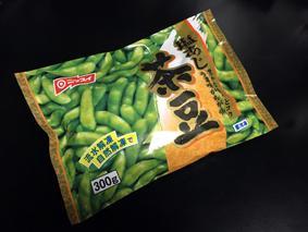 【冷食】茶豆旨い!