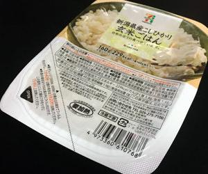 いか納豆玄米ごはん旨い!