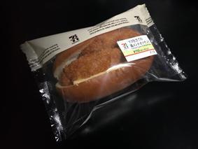 【セブン】マヨ仕立ての鶏メンチカツサンド旨い!?