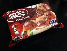 【冷食】築地銀たこ旨い!