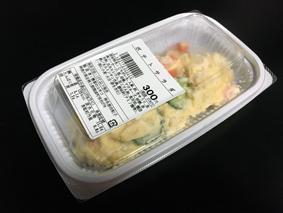 ポテトサラダ旨い!