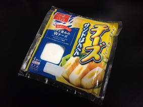 【一正】チーズサンドはんぺん旨い!