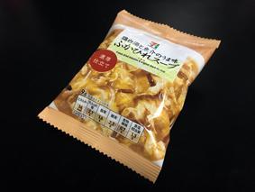 【セブン】ふかひれスープ旨い!?