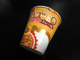 【マルちゃん】裏QTTAチリペッパーカレー味旨い!