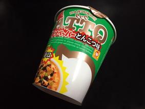 〆はごはんと納豆で!