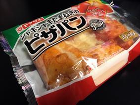 好きです!ピザパン!!