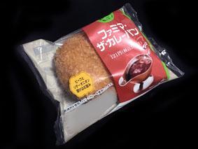 このパン、カレーが旨いんだな!