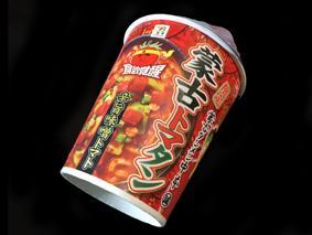 味噌とトマトスープ合うな~