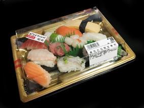 お手頃価格のスーパーパック寿司旨し!