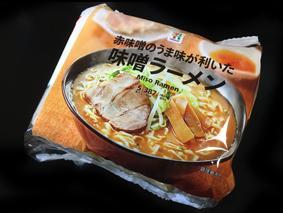 【セブン】金の麺シリーズ復活か!?