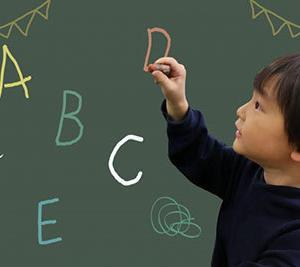 TOEICや英検より「小学校英語指導者」が魅力的に思えた私