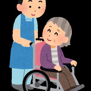 50代からの転職 国家資格「介護福祉士」を目指す