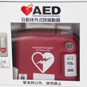AEDを使うべき時とは【突然人が倒れたときの対処法】