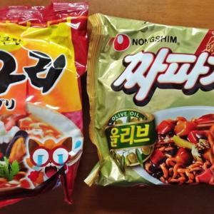 韓国のインスタント麺を合体!?『チャパグリ』のつくり方