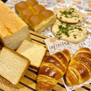 Lovely breads from Infinitea!