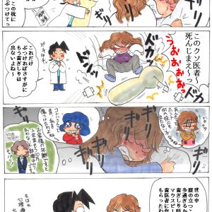 歯ぎしりの治療法