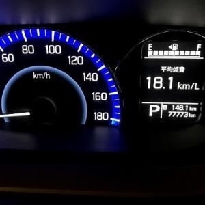 ガソリンの減りが早い原因を解消したら燃費が上がった♪