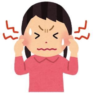 耳鳴外来に行く ~術側の爆音~【聴神経腫瘍、難聴 #105】
