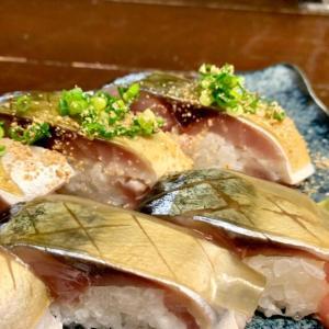 【二代め 鮨 浪花】私の押し寿司に係る概念を覆された「松前寿司」。ぜひお試しあれ