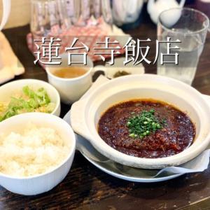 「蓮台寺飯店」の豆腐丸々一丁入った『麻婆豆腐』が超やみつきになる件。熊本・西区