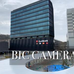「ビックカメラ」が熊本初上陸だと!?激熱スポットの予感がしたので行ってみた。西区