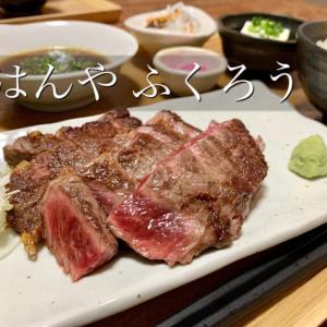 「ふくろう」のステーキとトンカツ定食はめちゃ柔らかくて最高だ♪あの人気タレントが登場だと!?熊本・東区