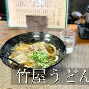 「竹屋うどん」さん、インパクト強過ぎます!とんでもねぇ麺を発見しました。熊本・東区