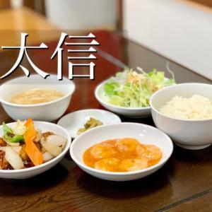 中華料理「太信」のハーフサイズメニューはコスパが高いので必見です♪熊本・九品寺