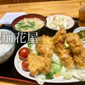 「駅前花屋」の定食は圧倒的なコスパで、めちゃボリューミーだ。熊本・西区