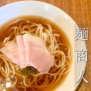 ミシュラン掲載の「麺商人」。濃厚で旨みたっぷりの煮干しスープがクセになる!熊本・中央区