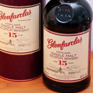 グラント家による家族経営で今も作られるシングルモルトウイスキー・Glenfarclas 15年