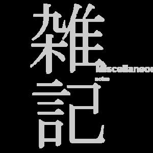 早稲田アカデミーのデジタル攻勢がすごい