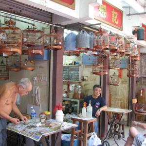 香港 バードマーケット