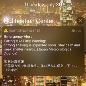 緊急地震速報 Emergency Alert