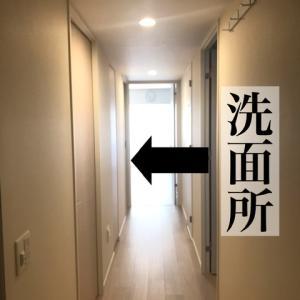 【Web内覧会】入居6年目マンションの洗面・脱衣所 タカラスタンダード